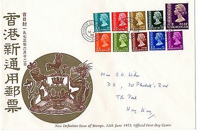 Hong Kong  1973 First day Cover