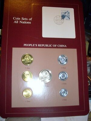 Coin Sets of All Nations W/China 1981 - 1982 With Stamps Volume 1 Uncirculated