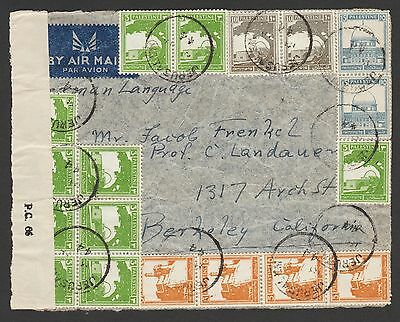Palestine Stamps Part of Cover Postmarks Franking Varieties Rare  /9z