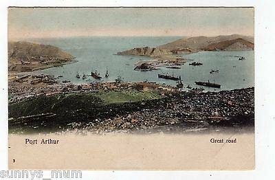 China, Port Arthur, Great Road, General View