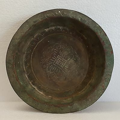 Antique Handcrafted Islamic Ottoman? Hammered Copper Dish. Unusual Decoration.