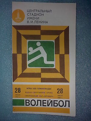 Programme Olympic Games Moscow 28.07.1980 Volleyball