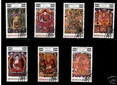 Mongolia 1990 Buddhist Deity Painting Stamps - Used Complete Set Of 7