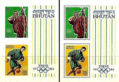 Bhutan 1964 Olympics MS Perf and Imperf Mini Sheets. 1964. MNH. {#923}