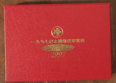 1997 Hong Kong Return To China 7 Coin Proof Set