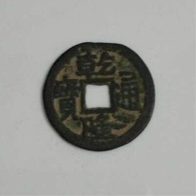 Old Chinese ancient copper coin collecting hobby 5