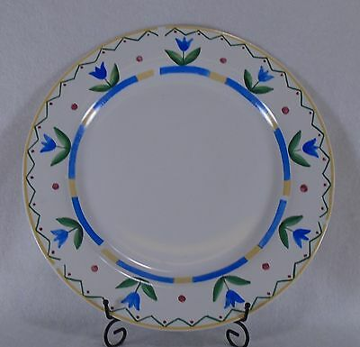 International - Ariel - Chop Plate/Round Serving Platter