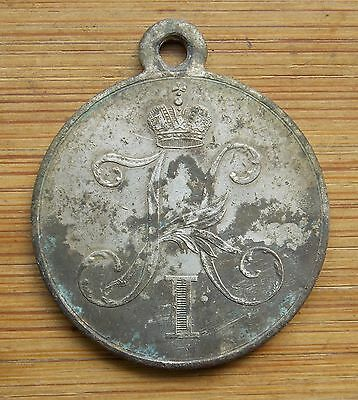 russian imperial silver medal, 1833