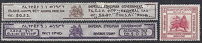 Ethiopia Revenue Stamps  (3)  Mint