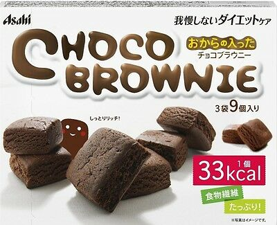 Asahi Reset body Chocolate Brownie biscuit 90g low calorie diet Cookie Japan b66