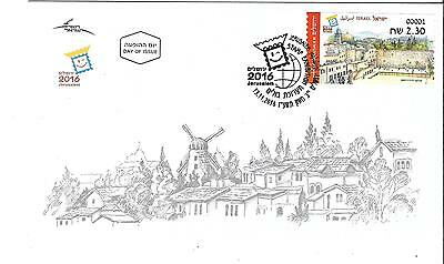Israel 2016 Jerusalem City Of 3 Religious First Day Cover Stamps Exhibition