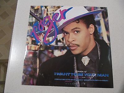 """Roger - I Want To Be Your Man - 12"""" Vinyl Single"""