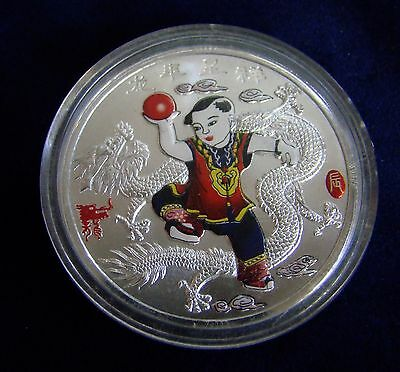 Chinese Proof-like Silver Plated Dragon Medallion