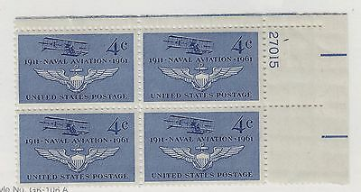 US MNH Scott # 1185 Naval Aviation Plate Block # 27015 (4 Stamps) -3