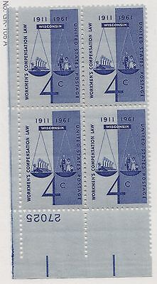 US MNH Scott # 1186 Workman's Comp Plate Block # 27025 (4 Stamps) -2
