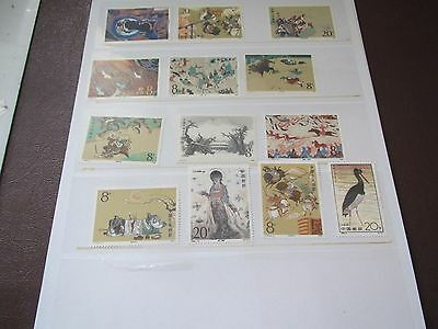 China Stamps Prc Mixed Lot [1]