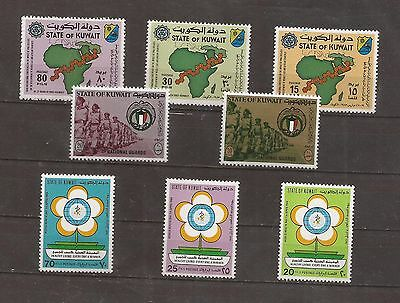 3 Complete Sets _ Kuwait _  from 1970 _ MNH _ CV $11.45