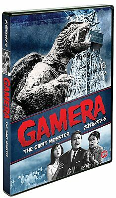 New: GAMERA - The Giant Monster - DVD w/ Special Features