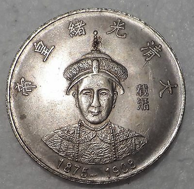 Chinese Emperor Guangxu 1875-1908 Fantasy Coin China Double Triple Die Letters