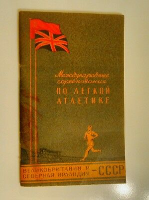 USSR v GREAT BRITAIN & NORTHERN IRELAND 1955 DYNAMO STADIUM MOSCOW PROGRAMME