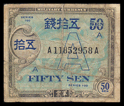 Japan P64 Allied Military Command 50 Fifty Sen 1946 Nd Banknote