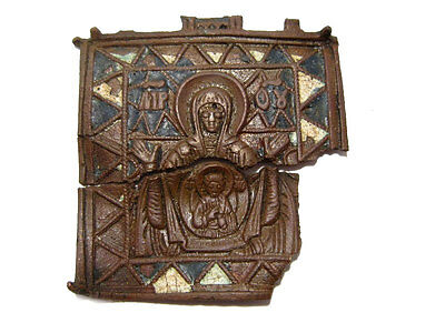 Beautiful Rare Post Medieval Russian Bronze Icon In Two Pieces+++Enamel+++