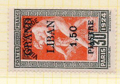 Lebanon 1924 Olympic Games 1.50p on 30c red & bl mounted mint (SG51) - see scan