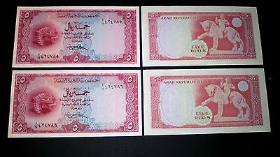 YEMEN RARE PAIR  P-7a ( 1969) - 2 x 5 Rials consecutive numbers  UNC / NEUFS