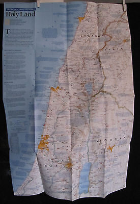 1989 National Geographic Map - The Holy Land - 20 x 31 inches