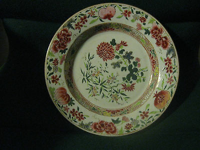 Chinese Famille Rose Deep Dish Plate ( Qianlong Period)