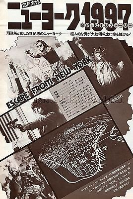 KURT RUSSELL Escape from New York 1981 JPN PICTURE CLIPPINGS (5-Pages) #UB/T