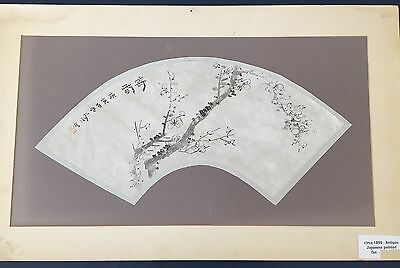 Antique Circa 1890 Signed Japanese Fan Shape Watercolor Painting Calligraphy