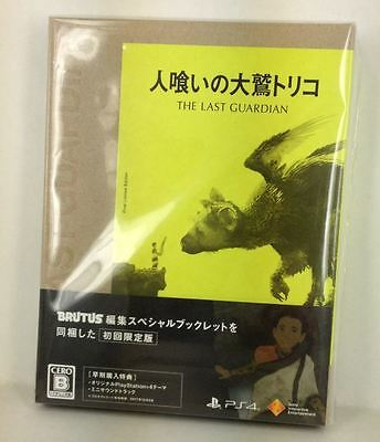 NEW PS4 The Last Guardian TRICO 吃人的大鷲  (Japan Limited Edition,Japanese)