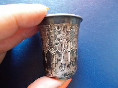 Antique Russian 84 Silver Niello Cup Goblet Russia 1883 Argent