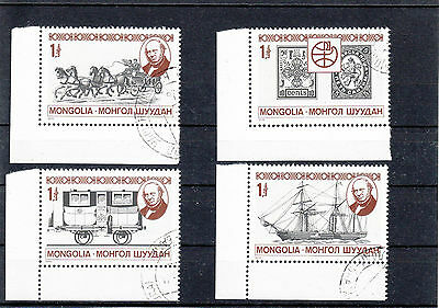 Mongolia Mongolie 1979 Rowland Hill not in Scott
