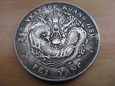 One Collection The REPUBLIC OF CHINA, Beiyang Building Ancient Silver Coins