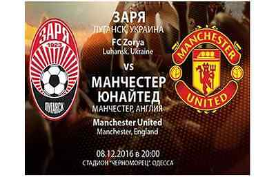 Official programme ZORYA UKRAINE - MANCHESTER UNITED 8.12.2016 Europa League