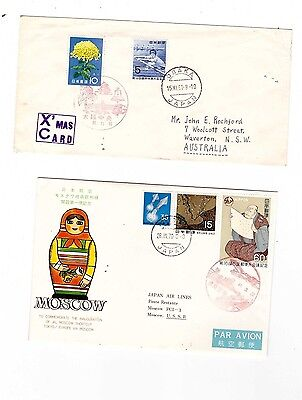 JAPAN 1960/70 Group of Covers  ( 4 Covers )