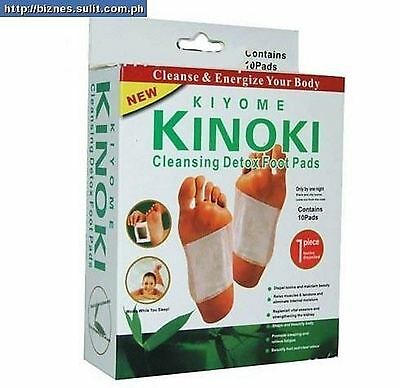 10 x Kinoki Detox Foot Pad Patches Remove Harmful Body Toxins Boxed Health