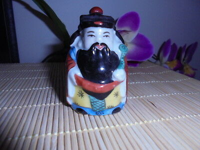 Collectible Snuff Bottle