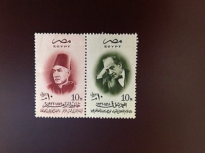 Egypt 1957 Death of Poets SG543-4 MH/MNH