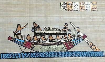 Original Egyptian Papyrus, Pharaoh's Boat, Handmade Painting 12x16 Cm