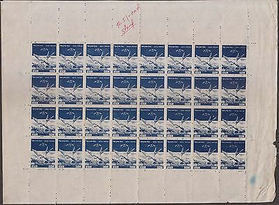 Nepal Airmail Stamps Full Sheet MNH Bird Condition as per the scan # 5217