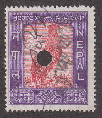 Nepal Bird Postage Stamp used as Fiscal Punch Hole RARE # 1843a