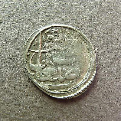 Antique Ancient Arabic Islamic Silver Coin unknown unresearched