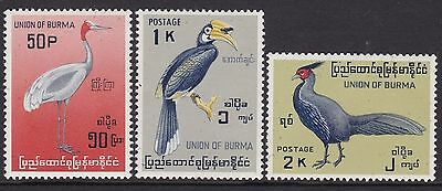 Burma 1964 Birds 50P To 2K Unmounted Mint