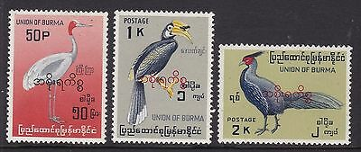 Burma 1964 Birds Officials 50P To 2K Unmounted Mint
