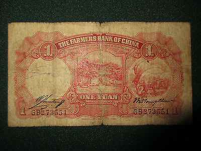 1935 The Farmers Bank of China One Yuan National Currency Banknote