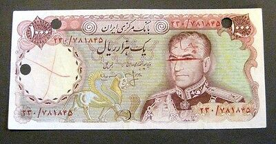 Iran Shah 1st days of Revoloution ,Hell to the Shah 1000Rials Note Extremly Rare