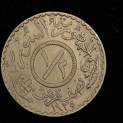 SYRIA Repulique Syrienne Syrie 1/2 Piastre, 1935, Uncirculated